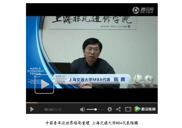 上海电脑培训、上海计算机培训、上海设计培训、bet36游戏_网址下载_bet36最新体育网址_bet36体育在线备用网址董事