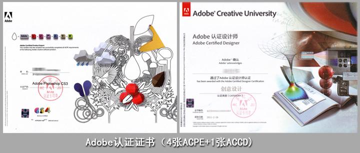 adobe字体设计师v字体班新好看的平面设计图片图片