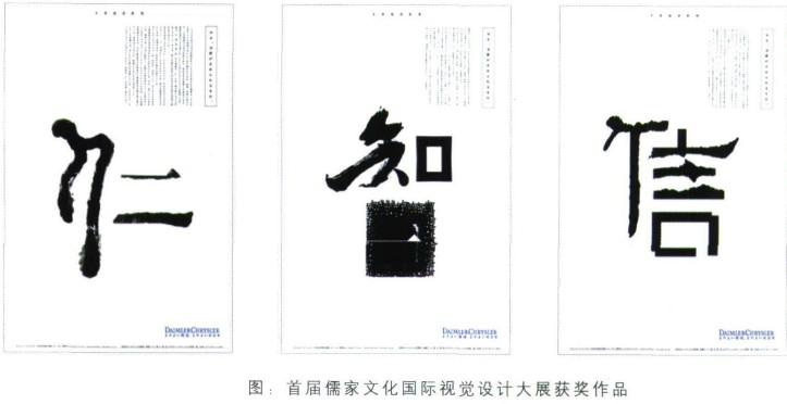 平面ui资讯>平面设计培训如何巧妙使用水墨元素(二)