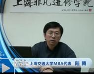 上海电脑培训、上海计算机培训学院、非凡学院董事