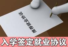 上海电脑培训、计算机培训、设计培训、企业培训学校