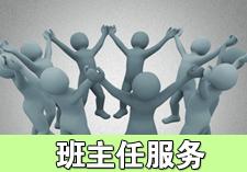 上海电脑培训、计算机培训、企业培训、设计培训学校