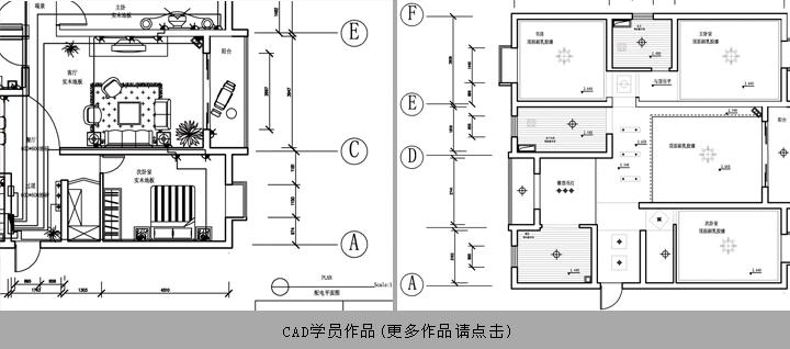 上海CAD培训班