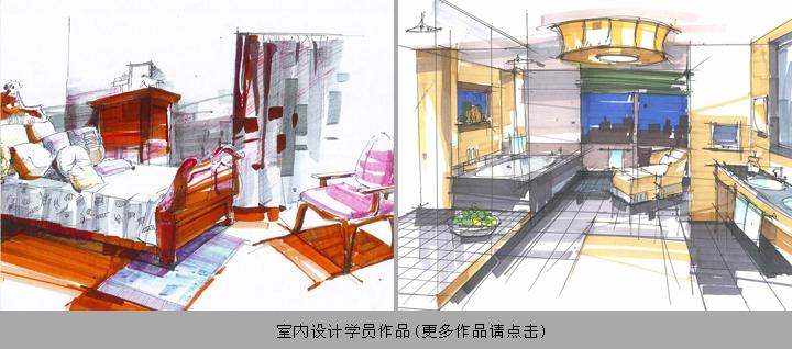 首页上海培训上海非凡设计师培训室内设计推荐>上海室内手绘网站室内设计培训效果图片