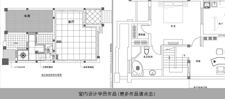 上海电脑培训,计算机培训,室内设计培训,上海非凡进修学院