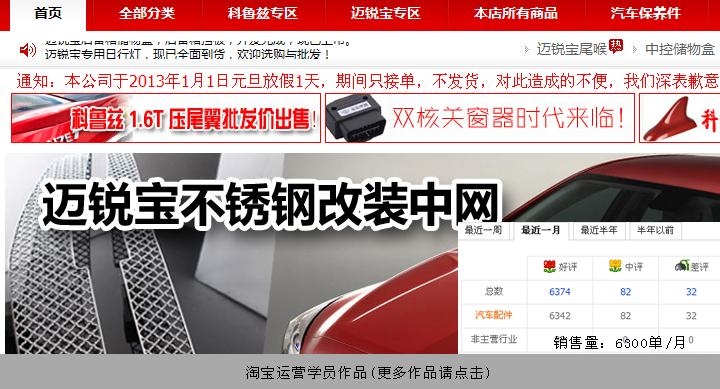 上海電子商務培訓、淘寶培訓、淘寶美工培訓、上海非凡進修學院