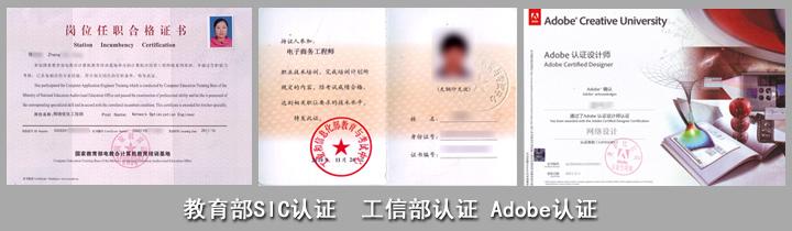 上海电子商务培训、淘宝培训、淘宝美工培训、上海非凡进修学院