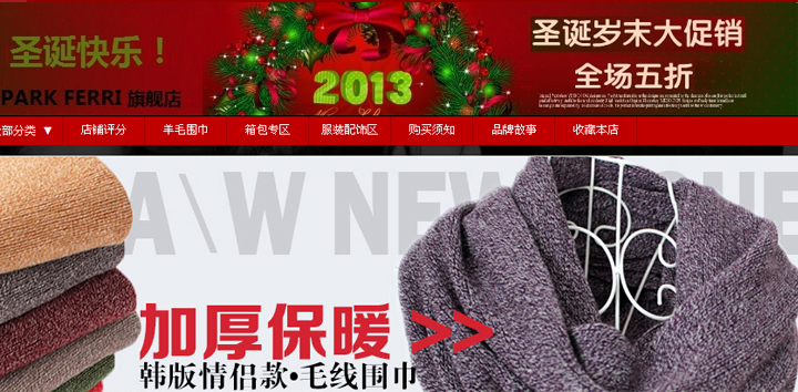 上海电子商务培训、seo培训、网络营销培训、上海非凡进修学院