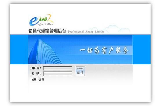 网页设计培训资讯>网站登录界面设计心得,网页设计培训