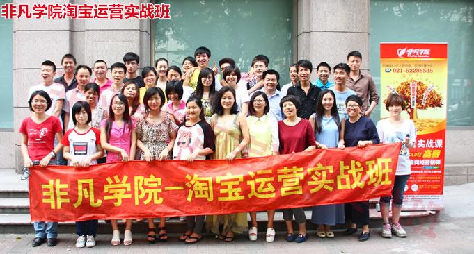 上海天猫商城运营培训