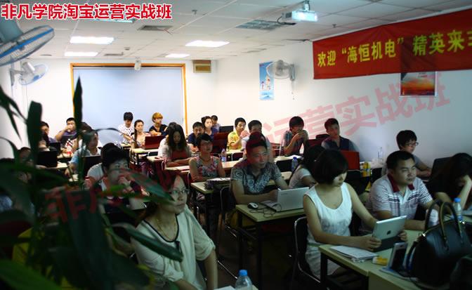 上海网店培训