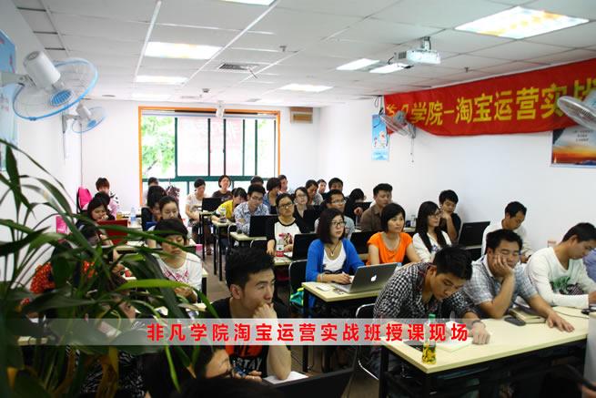 上海天猫培训
