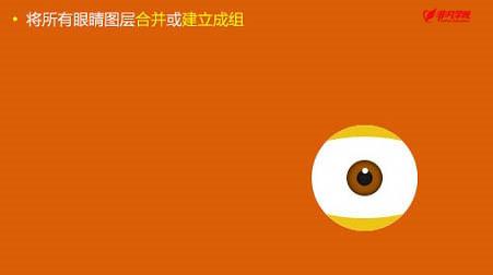 上海网页美工培训—用photoshop鼠绘超萌可爱娃娃图片教程