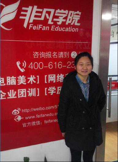 上海平面UI交互设计培训