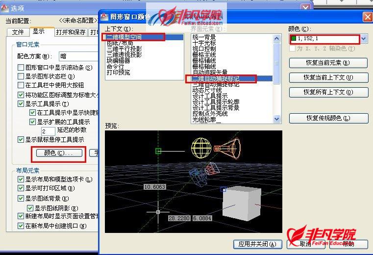上海非凡进修模具--上海名片CAD设计培训-手绘制学院图片