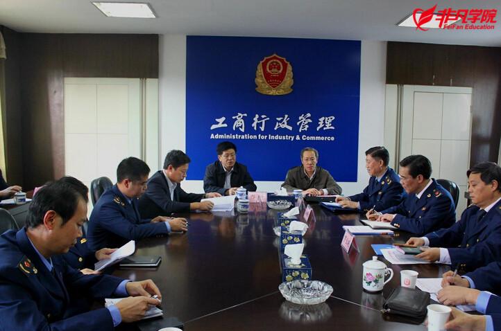 经营者和( 上海淘宝运营培训)媒体反映的电子产品,汽车配件,服装鞋帽