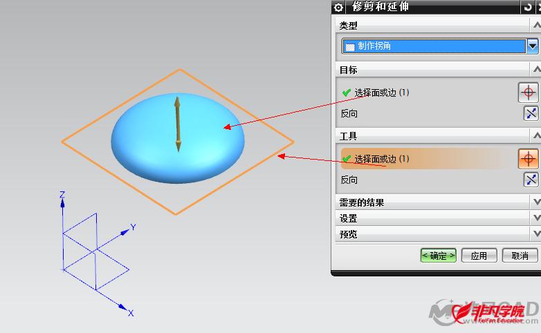 上海非凡进修职业--上海学院设计师培训-机械模具设计图片