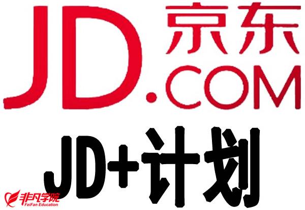京东店铺logo设计