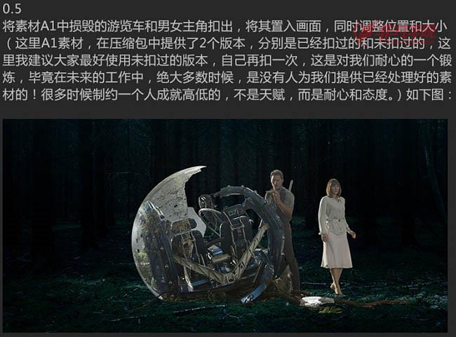 合成经典科幻电影海报图片的ps教程—上海动态网站