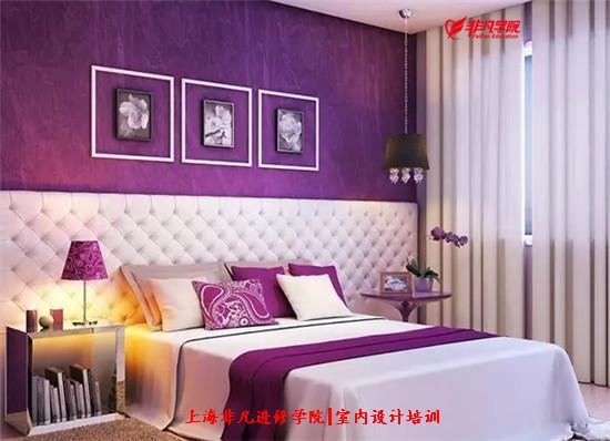 上海室内家居设计培训—家居颜色搭配影响家居情调,如何选择很重要