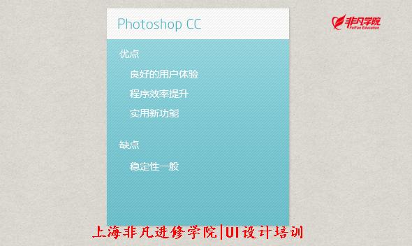 上海非凡进修教程--上海平面广告设计培训-建筑设计分析图实例学院图片