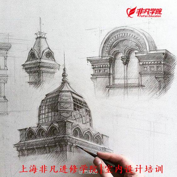 上海室内手绘效果图培训—大神设计师建筑手绘作品欣