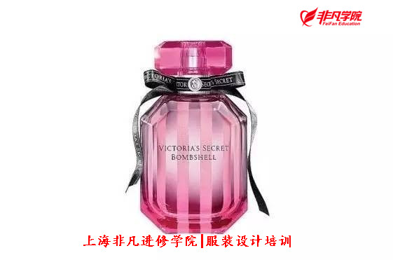 有关报道说,( 上海服装设计培训)维多利亚秘密的那款 bombshell 香水