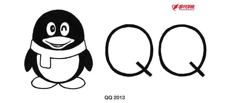 在不断简化,而不变的根本是,鹅依旧是鹅.   二零零六,企鹅拔高修