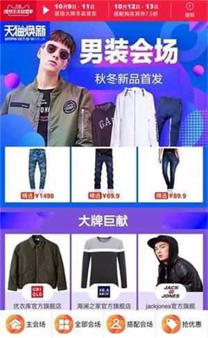 平面ui/e培训资讯>上海商业广告设计培训—双11干货!