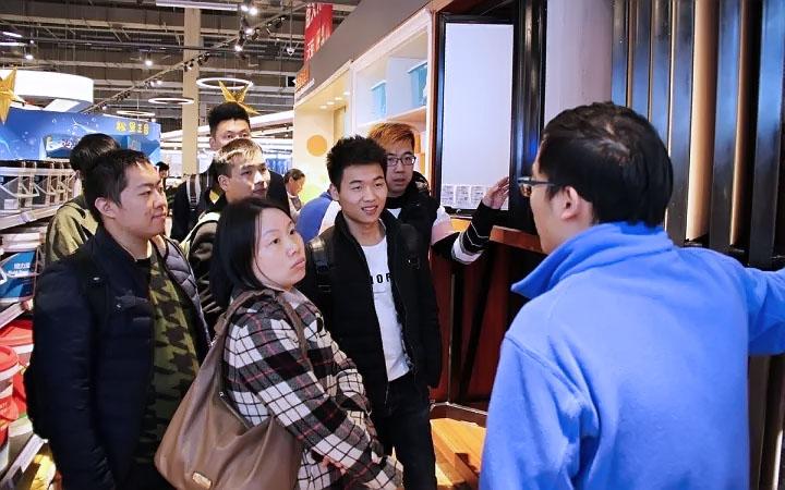 学院新闻>非凡学院室内设计培训专业学员到百安居考察调研—上海室内