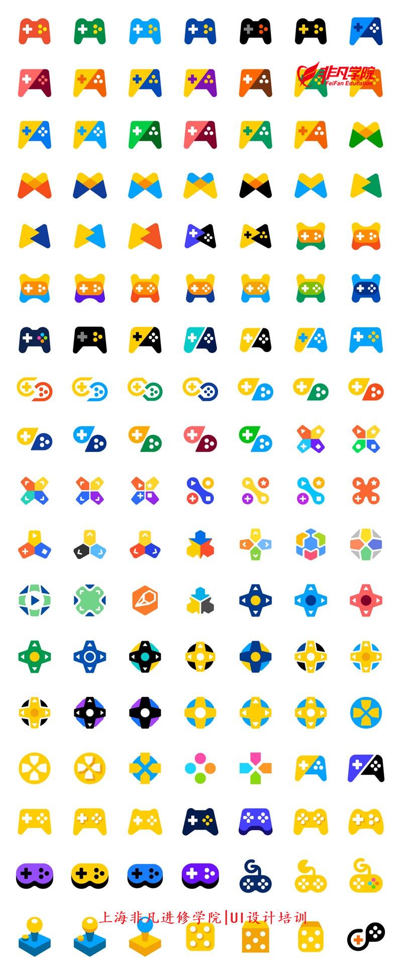 平面ui资讯--ui设计培训—高手这么做logo!腾讯「游戏