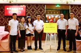 上海淘宝培训
