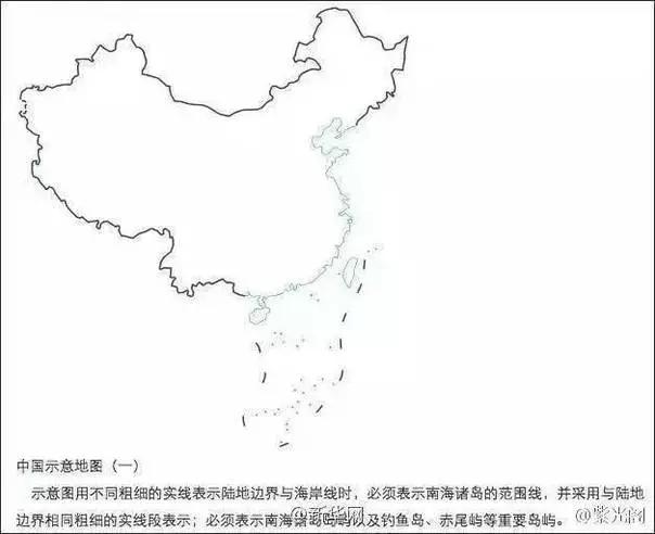 中国地图轮廓高清