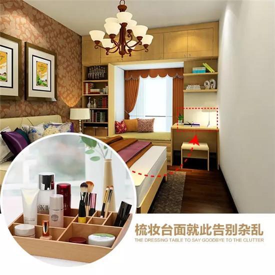 上海室内软装设计培训—家里怎么整理都乱?原因竟是这样!