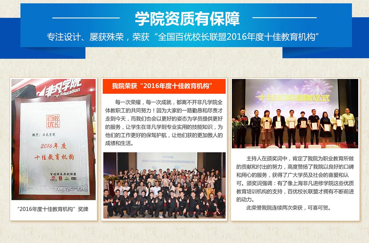 上海创意广告设计培训