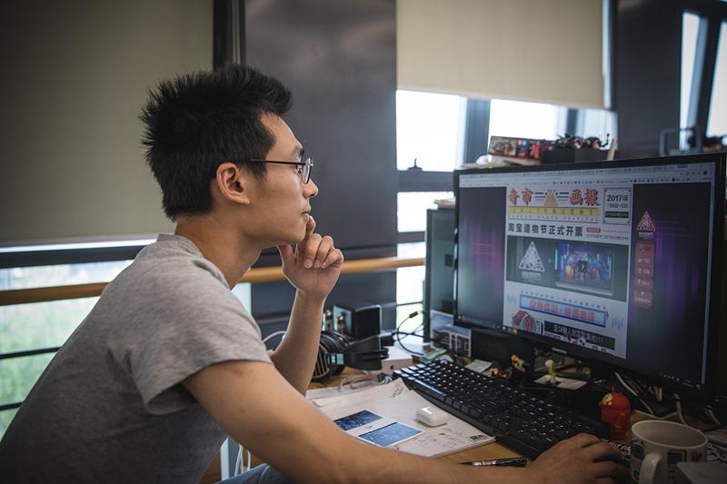 上海淘宝美工设计培训