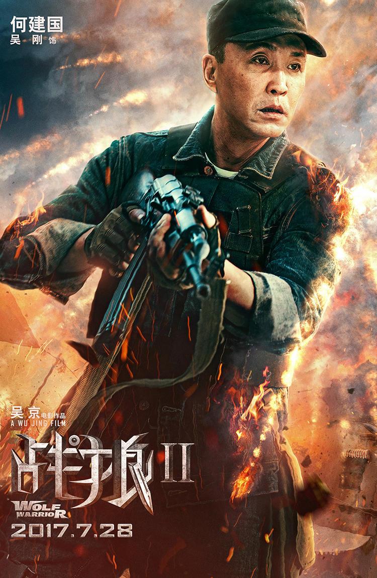 平面ui资讯>上海ui界面设计培训—欣赏《战狼2》超震撼超吸眼的海报