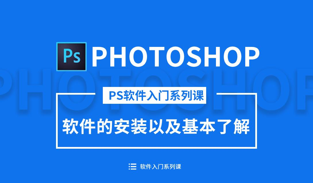 平面设计培训资讯ipad能画设计图图片