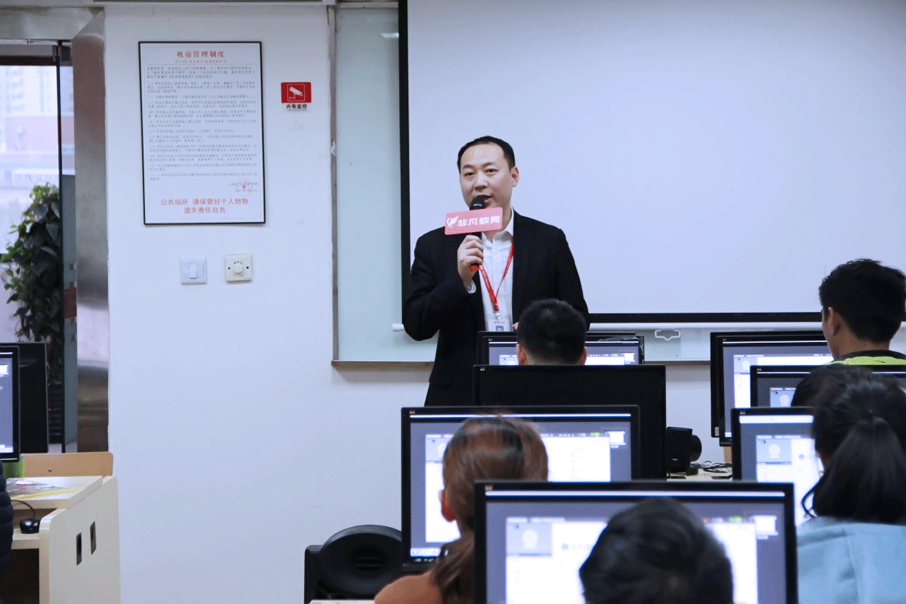 上海VR建筑室内培训