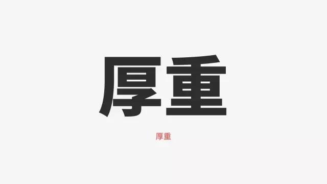 平面ui资讯>上海创意广告设计培训_从这3个方面,帮你快速提升字体创意
