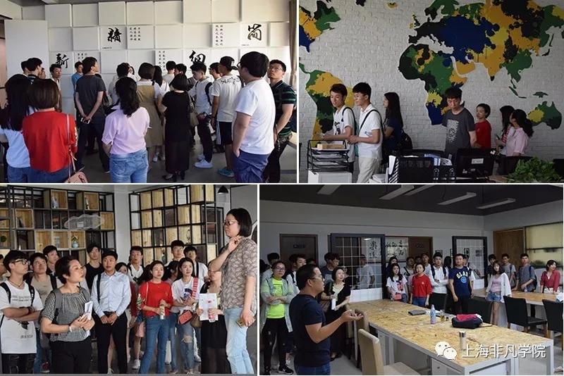 上海室内设计培训学校_校企合作新典范--非凡师生走进亨冠装饰