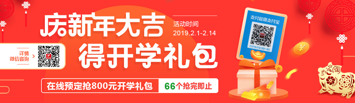 上海电脑设计培训学校