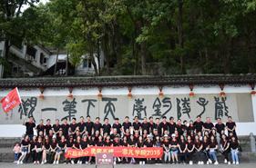 上海计算机培训学校