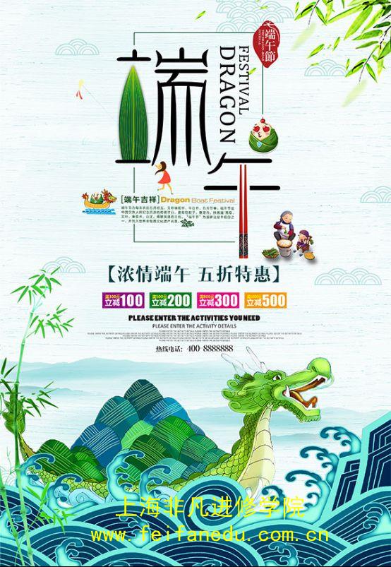 上海平面广告培训