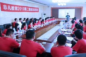 上海UI培训