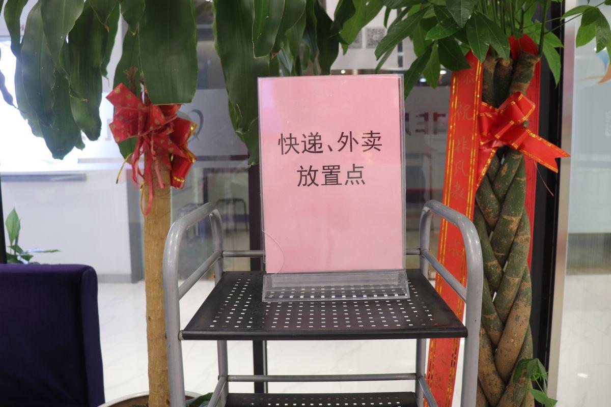 上海电脑设计培训