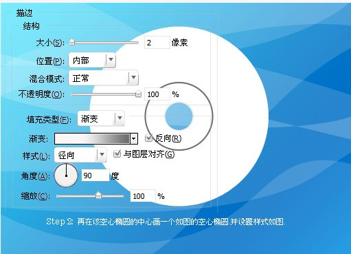 上海非凡进修学院--平面设计培训教程-用ps打造光盘