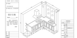上海室内设计培训:室内外效果图表现班