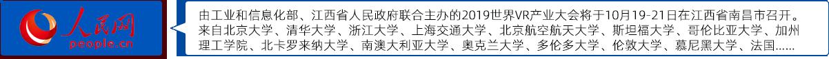 上海VR影视培训班